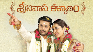 Srinivasa Kalyanam First Look Teaser