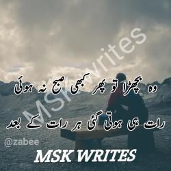 Sad Poetry Pics In Urdu