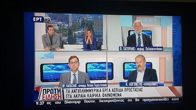 Πέτρος Τατούλης: Είμαι διαχρονικά παρών στην Πελοπόννησο (βίντεο)