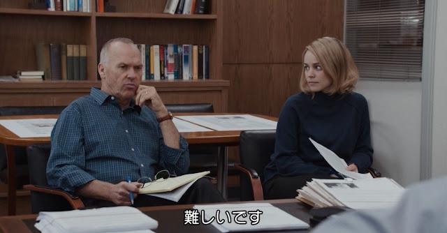 映画スポットライトの一場面で、マイケル・キートンとレイチェル・マクアダムスが対策を練っている