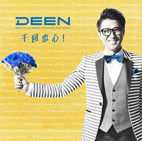 [Album] DEEN – 千回恋心! (2015.06.24/MP3/RAR)