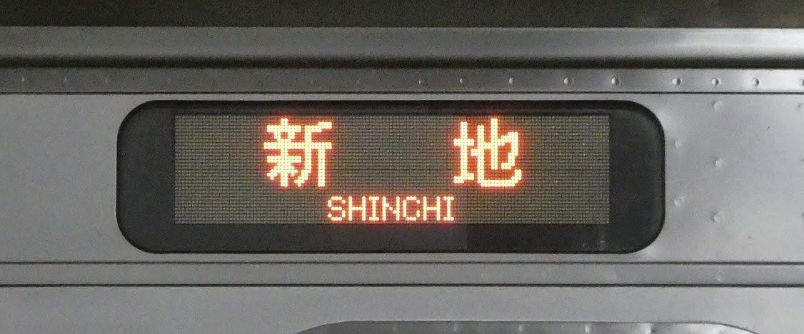 常磐線 新地行き2 701系