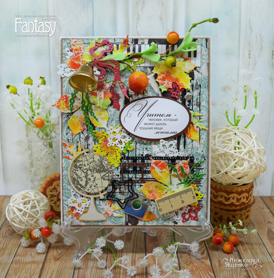 Оригинальные скрап открытки на 1 сентября, год свадьбы открытки