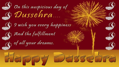 wishes u a very very Happy dussehra 2017 in hindi