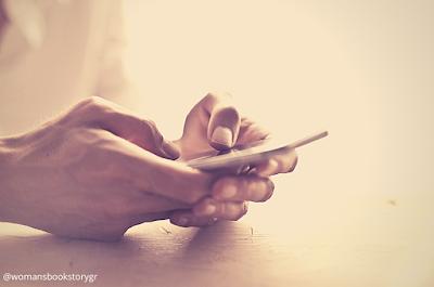 Κάνε πιο γρήγορο το κινητό σου με αυτά τα tips.