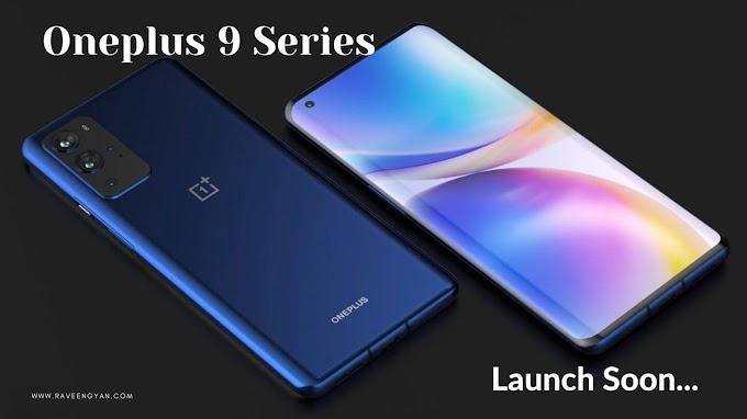 OnePlus  जल्द ही Oneplus 9 series  भारत में करेगा लांच : जाने launch date और बाकी फीचर्स।