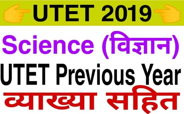 Utet important science question, science important question for utet