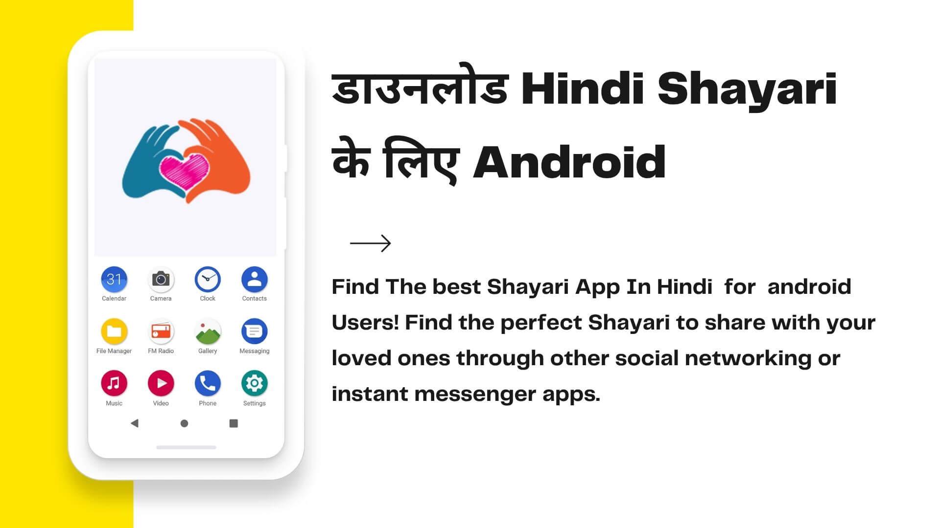 Best hindi shayari apps download 2021