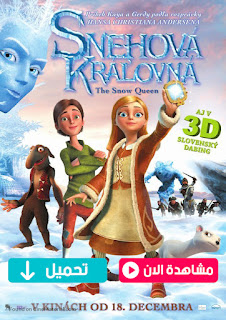 مشاهدة وتحميل فيلم Snow Queen 2012 مترجم عربي