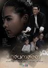 Klin Kasalong Thai Drama release, Plot Synopsis