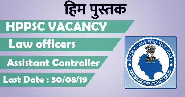 Hppsc Law Officer/Assistant Cont. Posts Last Date 30 Aug,2019- Apply Here