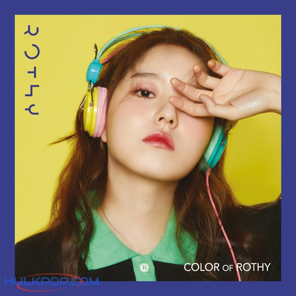 Rothy – COLOR OF ROTHY – EP (ITUNES MATCH AAC M4A)