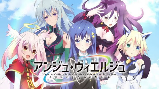 Ange Vierge BD (Episode 01 – 12) Subtitle Indonesia