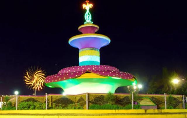 Taman Raflesia Kabupaten Ciamis