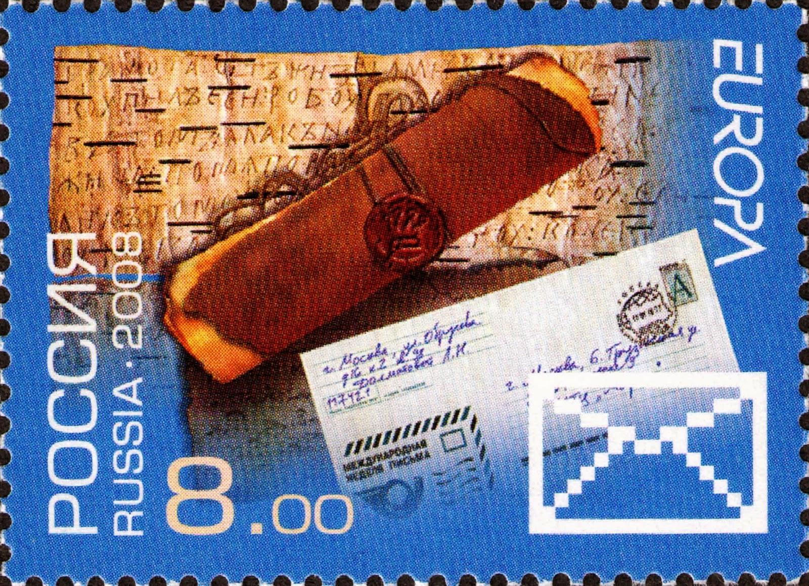 Подруге.своими, марки на открытку за границу