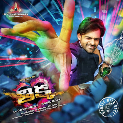 Thikka-Songs-Free-Download-High-Quaity-Doregama
