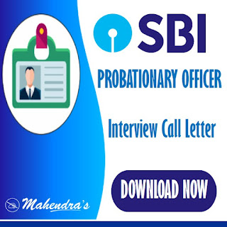 SBI PO 2019 Interview Call Letter