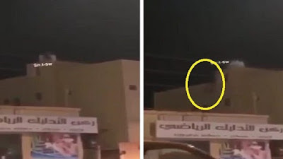 سقوط ضابط أمن حاول إنقاذ شخص حاول الإنتحار