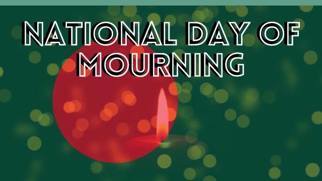 National Mourning Day (Bangladesh)