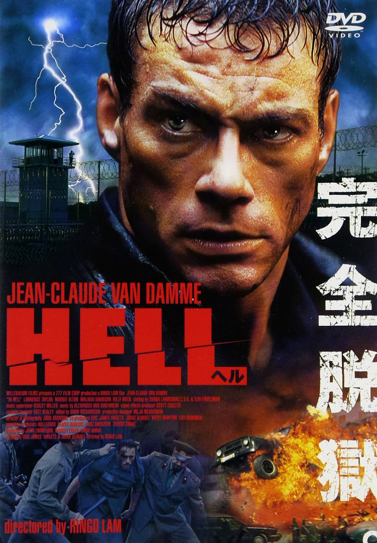 In Hell (2003) คนอึดแหกโคตรคุกนรก