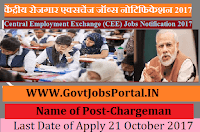 Central Employment Exchange Recruitment 2017– 49 Chargeman