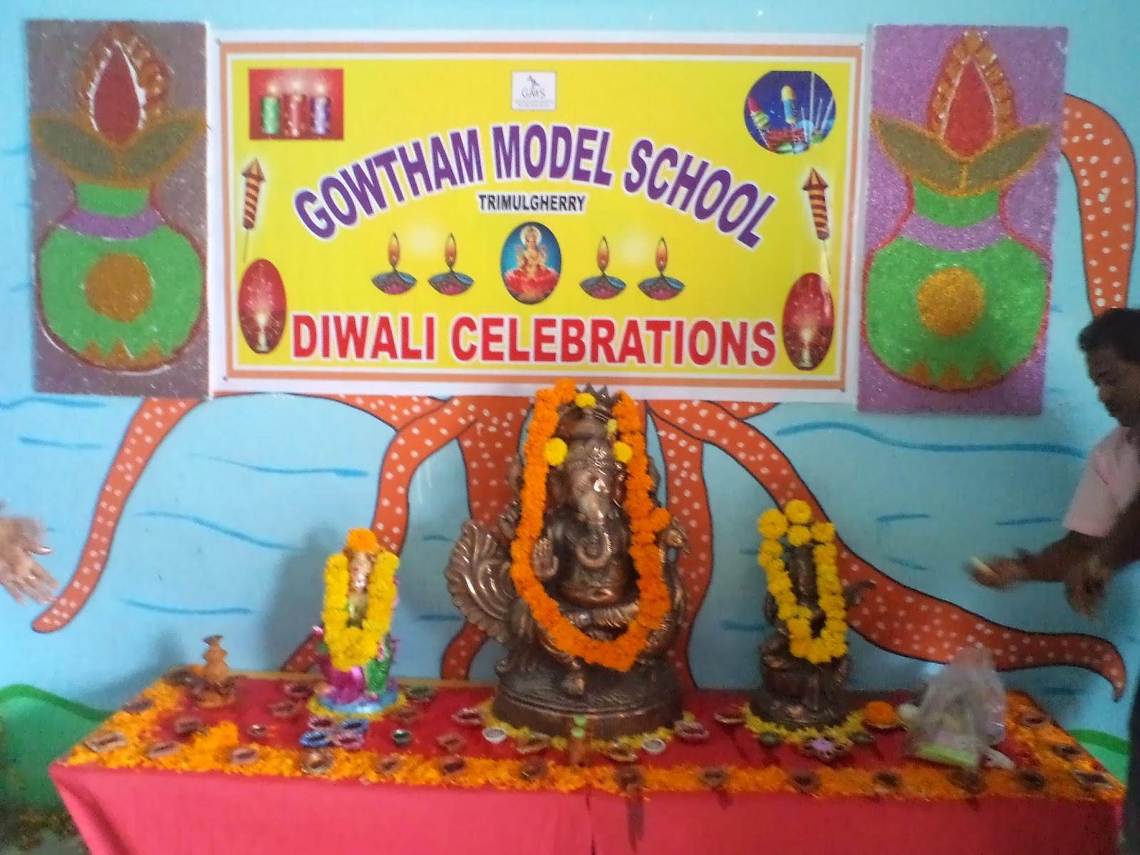 Gowtham Model School Karkhana