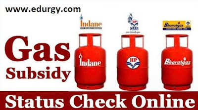 Eligibility and procedure of lpg gas subsidy in india