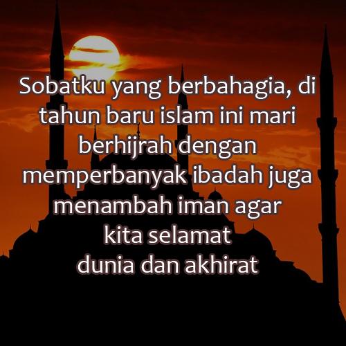 Dp Tahun Baru Islam 1442 H / 2020 M Lengkap dengan Gambar