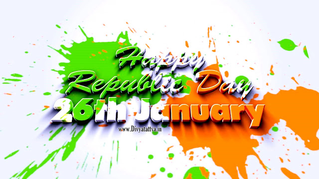 26th january photos, India republic day images wallpapers and backgrounds