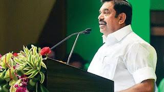 CM of Tamil Nadu Unveils MGR Centenary Arch in Chennai