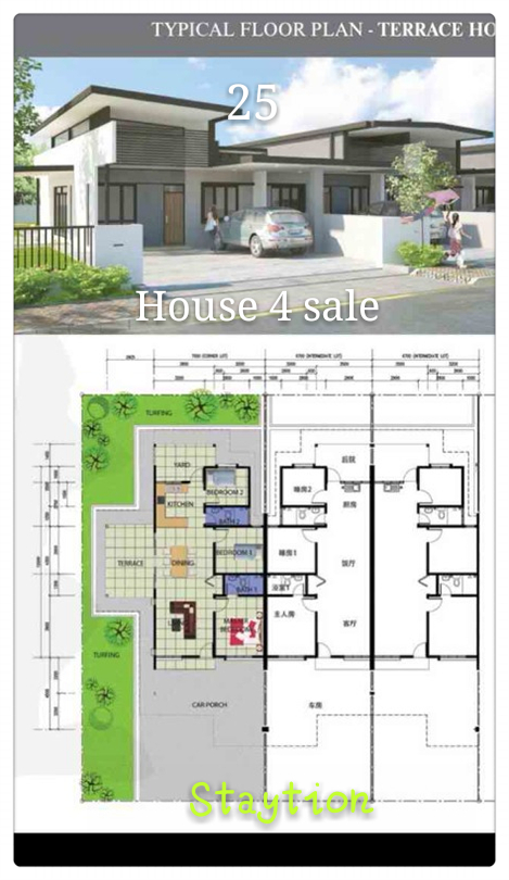 Staytion Property and Multipurpose Management Kuching House For Sale – Single Storey Terrace House Floor Plan