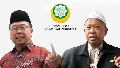 Adian Husaini Pimpin Dewan Dakwah Islamiyah Indonesia