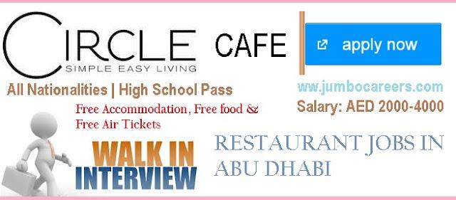 Jobs in Abu Dhabi 2018 for High school pass | Abu Dhabi jobs salary for 10th pass
