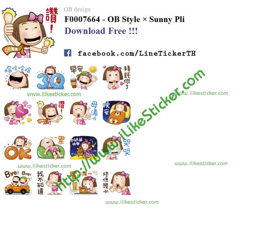 OB Style × Sunny Pli