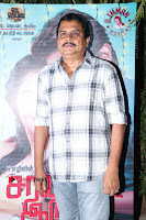 Saravanan Irukka Bayamaen Tamil Movie Press Meet Stills  0012.jpg