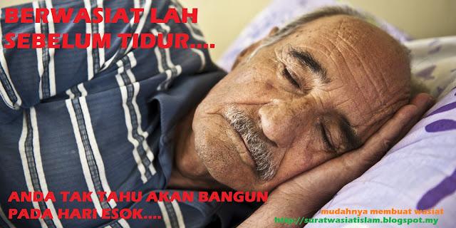 Wasiat Sebelum Tidur| Taubat Sebelum Tidur