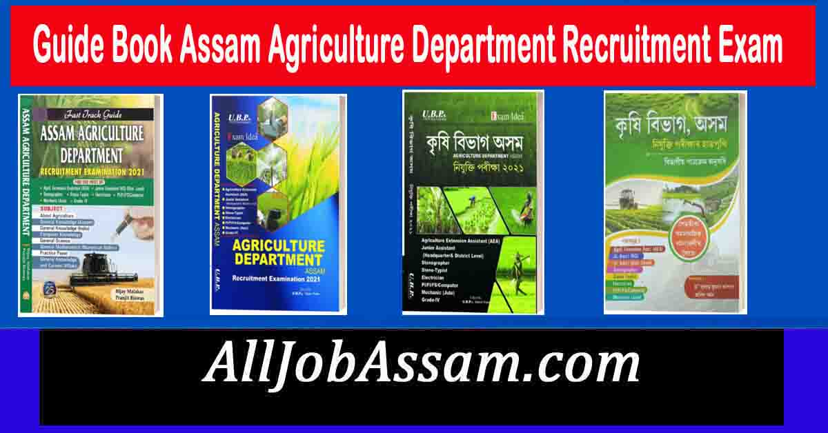 Guide Book Assam Agriculture Department Recruitment Exam