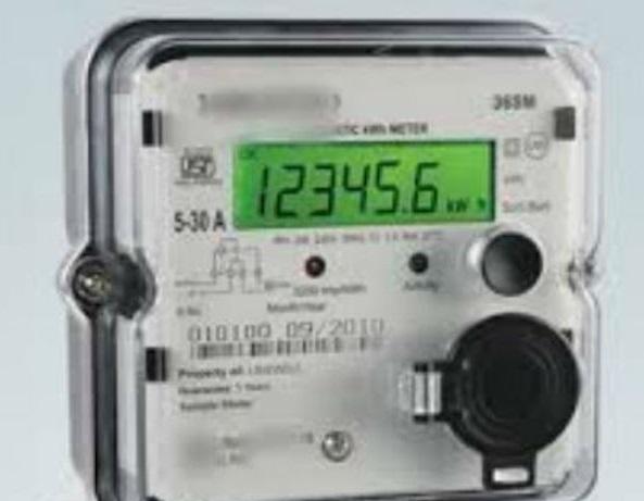 Electricity bill 2019 : प्रदेश सरकार ने बिजली उपभोक्ताओं को दी सौगात, 100 यूनिट खर्च पर 100 रूपए आएगा बिल