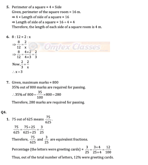Class 6 Maths Board Question Papers Solution.