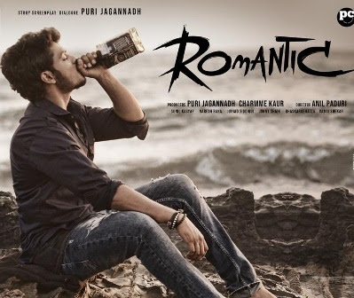 romantic-movie-posters-puri-akash