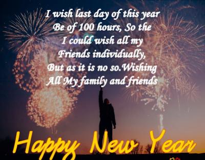 New Year 2020 HD Wallpaper