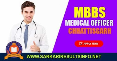 Medical Officer Chhattisgarh: CG Health organization recently invited online application for Medical officer post Recruitment