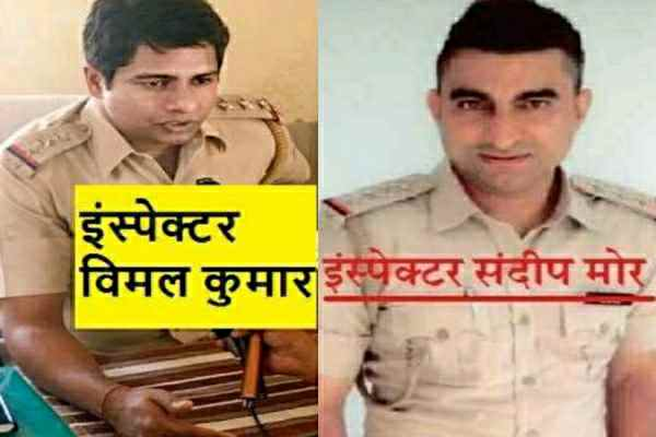 inspector-vimal-kumar-sandeep-more-reach-dubai-to-arrest-kaushal