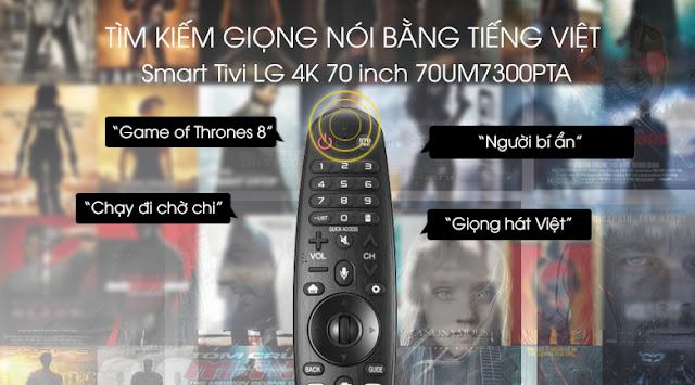 Smart Tivi LG 4K 70 inch 70UM7300PTA