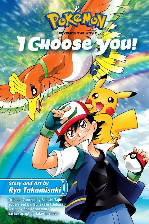 Pokemon Unë të zgjedh ty Dubluar ne shqip