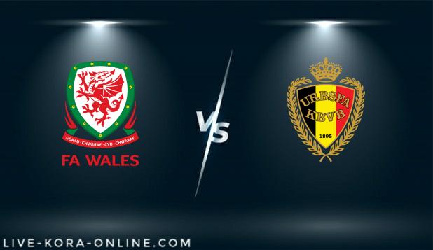 مشاهدة مباراة بلجيكا و ويلز بث مباشر اليوم بتاريخ 24-03-2021 في تصفيات كأس العالم