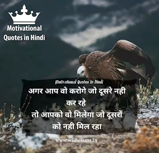 positive quotes for life in hindi, good morning images with positive quotes in hindi, positive quotes hindi and english, best positive shayari, positive quotes for the day in hindi, positive quotes for success in hindi, positive quotes in hindi, positive inspirational quotes in hindi, positive motivational quotes in hindi, best positive quotes in hindi, positive quotes in hindi about life, positive quotes in hindi images, sandeep maheshwari positive quotes
