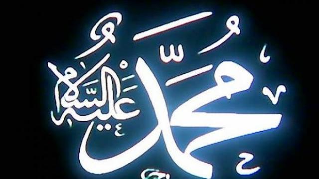 Mukhairiq, Seorang Yahudi yang Mewariskan Semua Hartanya untuk Rasulullah