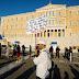 Κορονοϊός: «Φάμπρικα» μηνύσεων από τους αντιεμβολιαστές