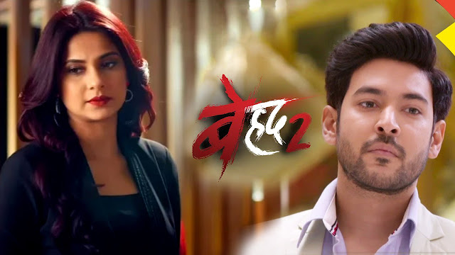 Maya's REvenge : Maya turned khooni bride of Rudra to swear her revenge on MJ  in Beyhadh 2